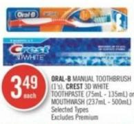 Oral-b Manual Toothbrush (1's) - Crest 3D White Toothpaste (75ml - 135ml) or Mouthwash (237ml - 500ml)