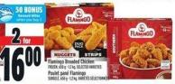 Flamingo Breaded Chicken Frozen - 650 g - 1.2 Kg