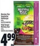 Morning Star Vegetarian Hamburger 268 g
