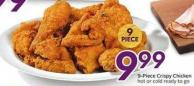 9-piece Crispy Chicken