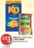 Heinz Pasta - Beans (398ml) or Kraft Dinner