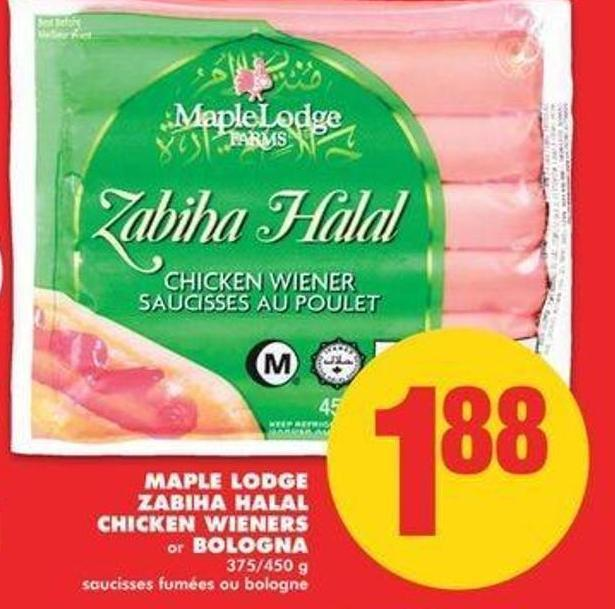 Maple Lodge Zabiha Halal Chicken Wieners Or Bologna 375/450 G