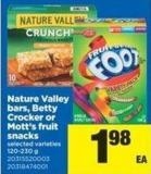 Nature Valley Bars - Betty Crocker Or Mott's Fruit Snacks - 120-230 g