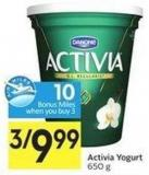 Activia Yogurt - 10 Air Miles Bonus Miles