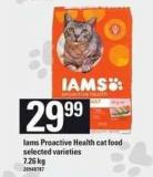 Iams Proactive Health Cat Food - 7.26 Kg