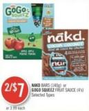 Nakd Bars (140g) or Gogo Squeez Fruit Sauce (4's)