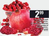 Pomegranates Each Or Cranberries - 340 G