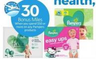 Pampers Products - 30 Air Miles Bonus Miles