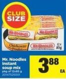 Mr. Noodles Instant Soup Mix - Pkg of 12x85 g