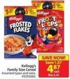 Kellogg's Family Size Cereal