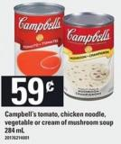 Campbell's Tomato - Chicken Noodle - Vegetable Or Cream Of Mushroom Soup - 284 mL