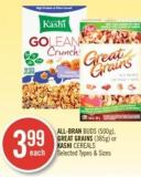 All-bran Buds (500g) - Great Grains (385g) or Kashi Cereals