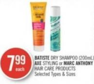 Batiste Dry Shampoo (200ml) - Axe Styling or Marc Anthony Hair Care Products