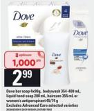 Dove Bar Soap 4x90g - Bodywash 354-400 mL - Liquid Hand Soap 200 mL - Haircare - 355 mL Or Women's Antiperspirant - 45/74 g