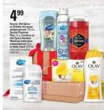 Secret - Old Spice Or Gillette Dry Spray Antiperspirant - 132 Ml - Secret Premium Plus - 73 G - Freshies Or Old Spice Hardest Working Collection Antiperspirant - 73 G Or Body Wash - 473 Ml