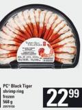 PC Black Tiger Shrimp Ring - 568 G