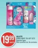 Gillette Venus White Tea Gift Sets