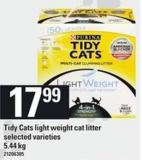 Tidy Cats Light Weight Cat Litter - 5.44 Kg