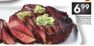 Sterling Silver Top Sirloin Roast