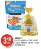 Broghies Popped Wheat or Corn Grains (75g) or Pretzel Crisps (200g)