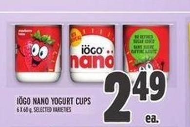 Iögo Nano Yogurt Cups
