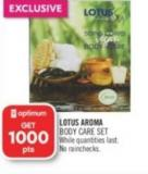Lotus Aroma Body Care Set