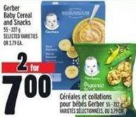 Gerber Baby Cereal And Snacks 55 - 227 g