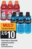 Powerade Or Gatorade - 6x591 mL