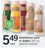 Greenhouse Juice Or Shakes - 300 mL
