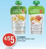 PC Organics Baby Food Pouches 128 mL