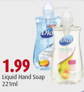 Liquid Hand Soap 221ml