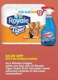 Royale Tiger Towel - 6=12 Roll Paper Towel