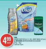 Dial Liquid Soap Refills (1.18l) - Body Wash (473ml) or Mitchum Antiperspirant/deodorant (76g - 96g)