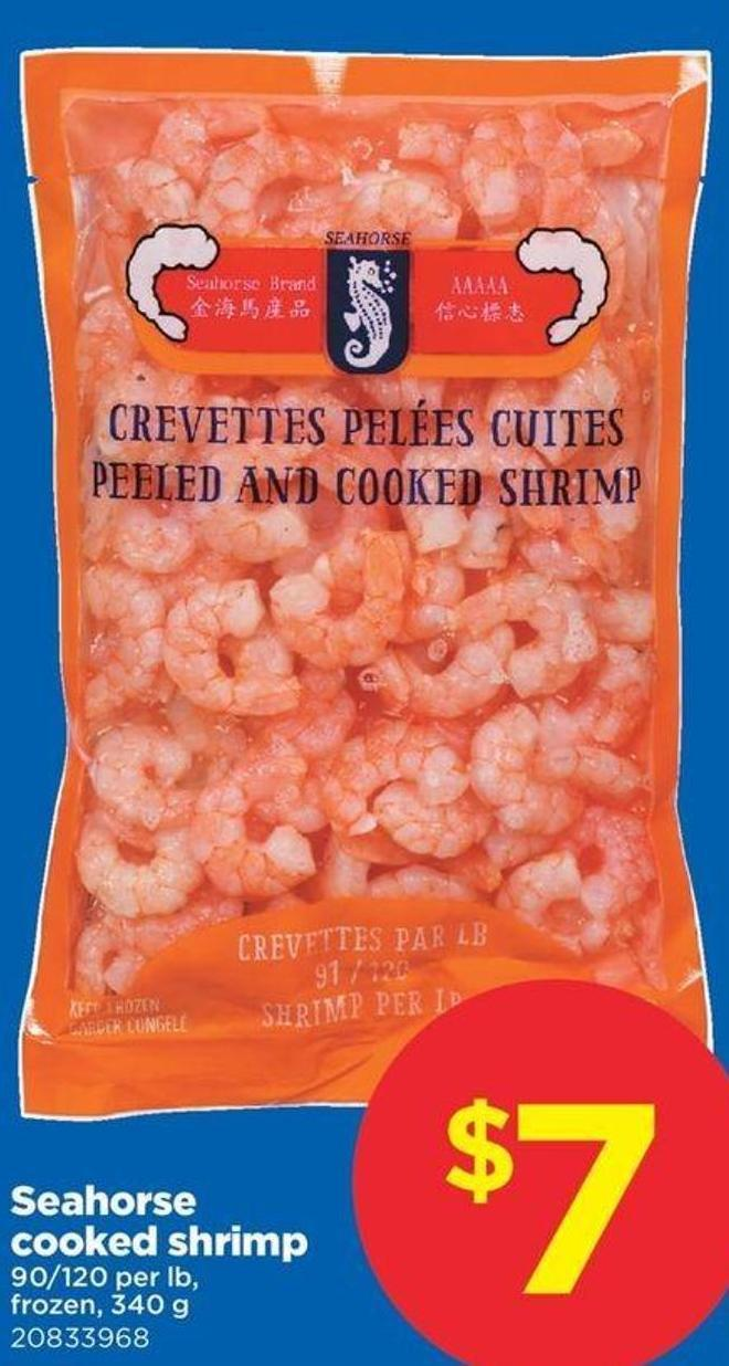 Seahorse Cooked Shrimp - 340 g