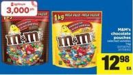 M&m's Chocolate Pouches - 1 Kg