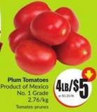Plum Tomatoes Product of Mexico No. 1 Grade 2.76/kg
