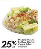 Prepared Fresh In-store Chicken Caesar Salad