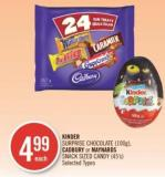 Kinder Surprise Chocolate (100g) - Cadbury or Maynards Snack Sized Candy (45's)