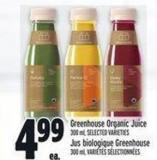Greenhouse Organic Juice 300 ml