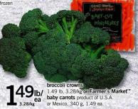 Broccoli Crowns Or Farmer's Market Baby Carrots - 340 G