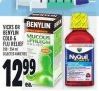 Vicks Or Benylin Cold & Flu Relief 250 - 354 ml