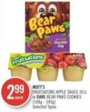 Mott's Fruitsatons Apple Sauce (6's) or Dare Bear Paws Cookies (168g - 240g)