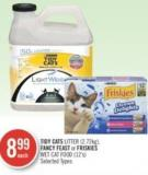 Tidy Cats Litter (2.72kg) - Fancy Feast or Friskies Wet Cat Food (12's)