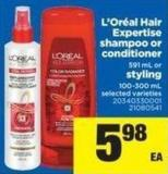 L'oréal Hair Expertise Shampoo Or Conditioner - 591 Ml Or Styling - 100-300 Ml