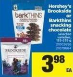 Hershey's Brookside Or Barkthins Snacking Chocolate - 133-235 g