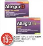 Allegra D Caplets (30's) or Allegra Allergy Tablets (30's- 36's)