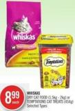 Whiskas Dry Cat Food (1.5kg - 2kg) or Temptations Cat Treats (454g)