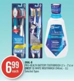 Oral-b Pro-health Battery Toothbrush (1's - 2's) or Crest 3D White Mouthwash (946ml - 1l)