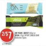 Oh Yeah - Quest (60g) or Vega (70g) Sport Snack Bar