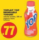 Yoplait Yop Drinkable Yogurt.200 mL
